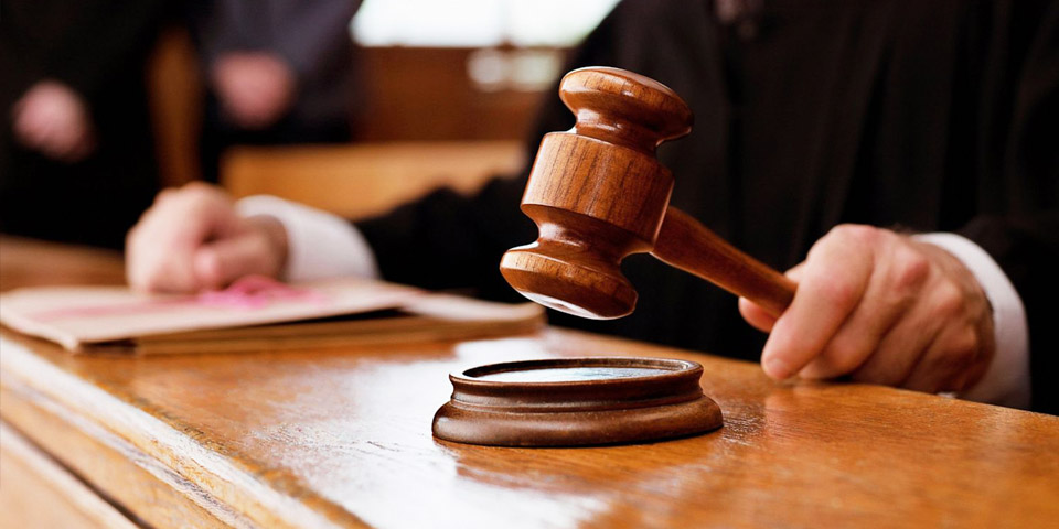 Судебное производство в Пермим